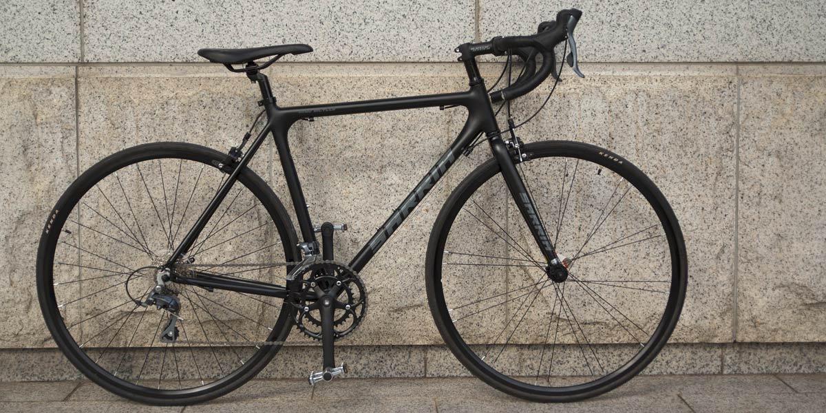 sommerbike.de dein gutes, gebrauchtes Rennrad wartet auf dich bei sommerbike.de. Komm vorbei Slidshow Bild Nr. 02